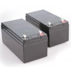 Батарея резервного питания Bat-SE для приводов Sectional